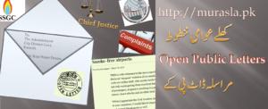 open-letters