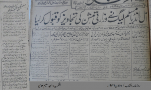 Daily Inqilab June 8, 1946