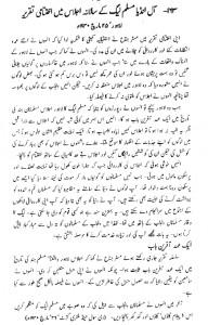 Closing Address by Jinnah 1940 Lahore