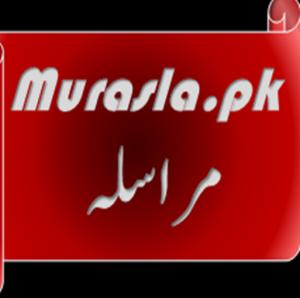 مراسلہ اردو بلاگ: تاریخ، معیشت، سیاست، اردو ادب