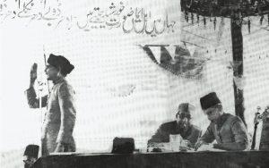 The Presidential address by Quaid-e-Azam
