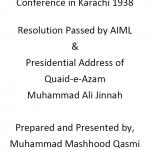 سر عبداللہ ہارون اور پاکستان اسکیم