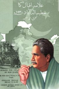Iqbal's Presidential Speech 1930