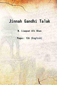 Nawabzada Liaquat Ali Khan