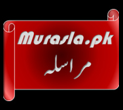 Murasla: PDF Books, Historical Documents, and  a Book Store